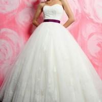 Prenses Gelinlik Modelleri Hakkında 200x200 Prenses Gelinlik Modelleri Hakkında
